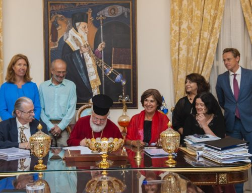 The David DJ Johnson Collection was signed over to the Holy Monastery of Kykkos after the intervention of Tasoula Hadjitofi